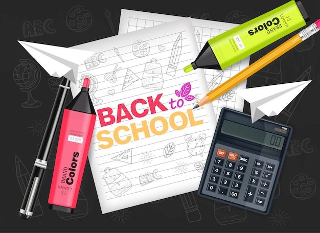 Retour aux fournitures scolaires