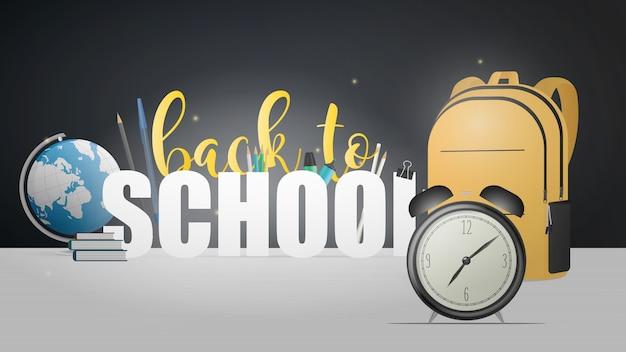 Retour à la bannière de l'école. beau lettrage, livres, globe, crayons, stylos, sac à dos jaune, vieux réveil noir.