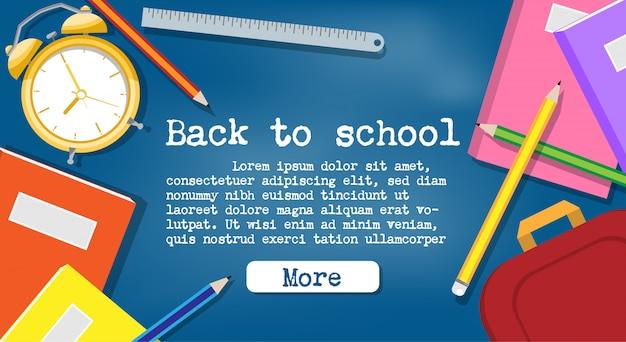 Retour à la bannière de l'école avec les fournitures scolaires.