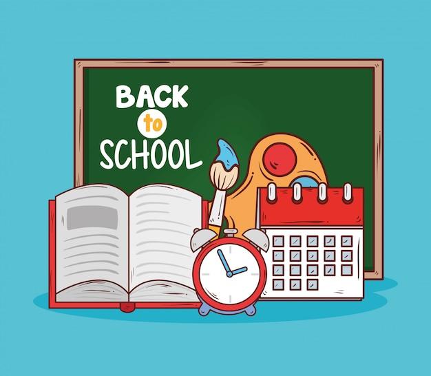 Retour à la bannière de l & # 39; école avec tableau et fournitures scolaires