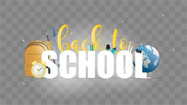 Retour à la bannière de l'école.