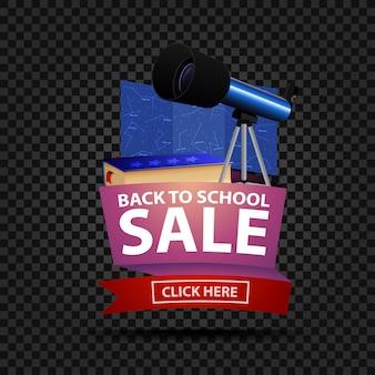 Retour à la bannière de réduction de vente école isolé