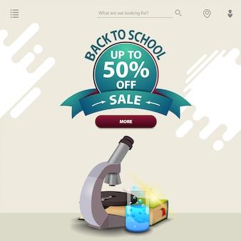 Retour à la bannière de vente d'école, un modèle pour votre site web dans un style de lumière minimaliste avec microscope