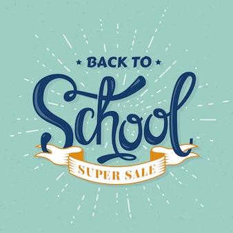 Retour à la bannière de vente de l'école.