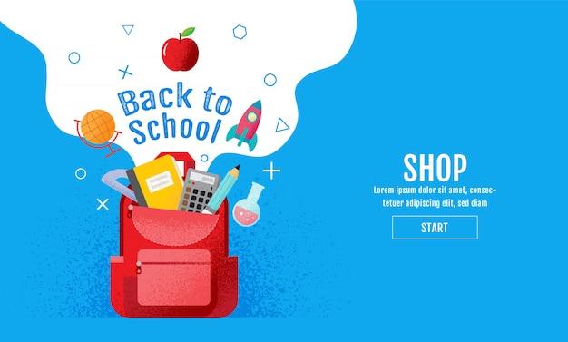 Retour à la bannière de vente scolaire