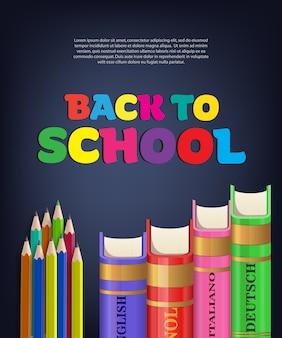 Retour à la brochure de l'école avec des livres