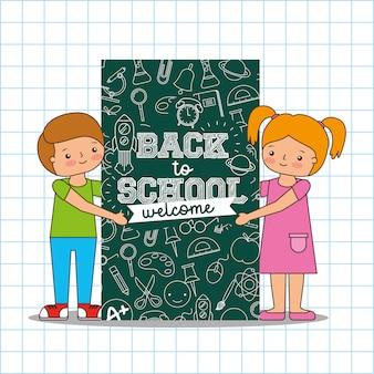 Retour à la carte scolaire avec des dessins animés