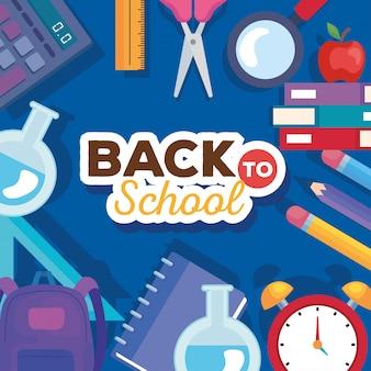 Retour à la carte scolaire avec ensemble de fournitures de conception d'illustration vectorielle éducation