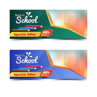 Retour à la collection de bannières scolaires avec des crayons de couleur