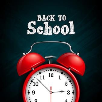 Retour à la conception de l'école avec réveil rouge