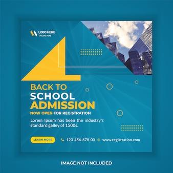 Retour à la conception de modèle de bannière d'admission à l'école