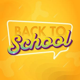 Retour à la conception typographique de l'école sur fond jaune