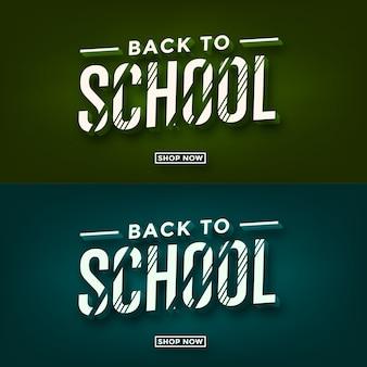 Retour à la conception typographique de vente d'école