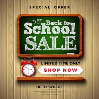 Retour à la conception de vente d'école avec réveil