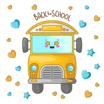 Retour à l'école autobus scolaire de kawaii