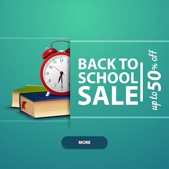 Retour à l'école, bannière carrée pour votre site web, publicité et promotions