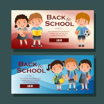 Retour à l'école bannière horizontale stock scolaire