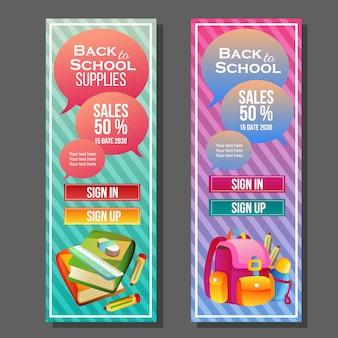 Retour à l'école bannière verticale modèle fournitures colorées