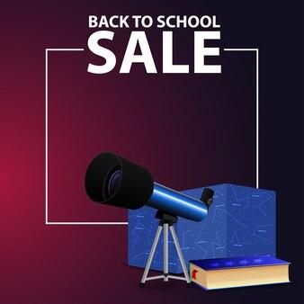 Retour à l'école, bannière web carrée pour votre site web avec télescope