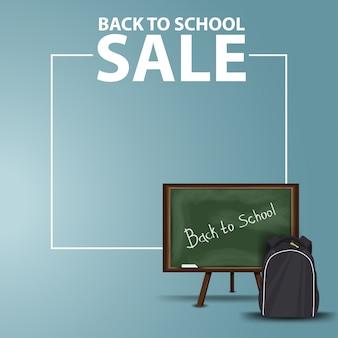 Retour à l'école, bannière web carrée pour votre site web