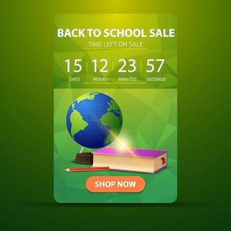 De retour à l'école, bannière web avec compte à rebours jusqu'à la fin de la vente avec manuels scolaires et manuels scolaires