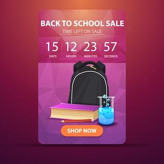 De retour à l'école, bannière web avec compte à rebours jusqu'à la fin de la vente avec sac à dos scolaire