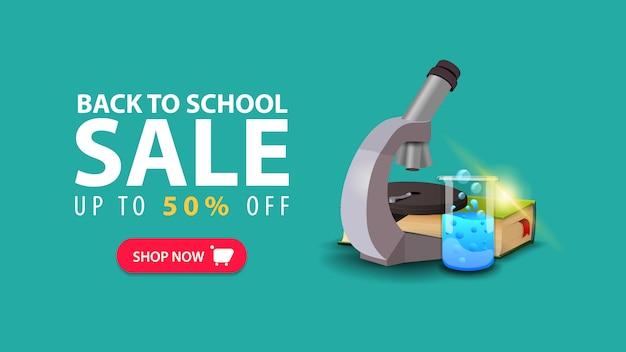 Retour à l'école, bannière web discount dans un style minimaliste