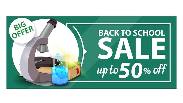 Retour à l'école, bannière web discount avec microscope, livres et fiole chimique