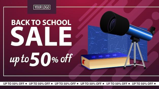 De retour à l'école, bannière web horizontale à prix réduit pour boutique en ligne avec télescope