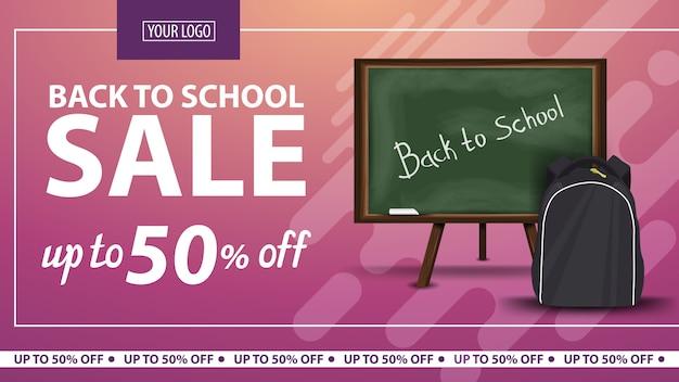 Retour à l'école, bannière web horizontale à prix réduit pour boutique en ligne