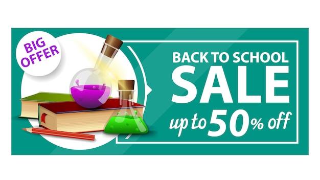 Retour à l'école, bannière web à prix réduit avec livres et flacons de produits chimiques
