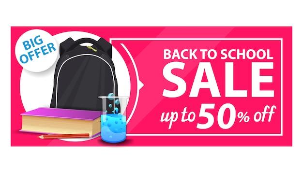 Retour à l'école, bannière web à prix réduit avec sac à dos scolaire