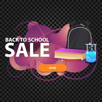 De retour à l'école, bannière web à prix réduit sous forme de lampe à lave avec sac à dos d'école