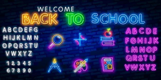 Retour à l'école bienvenue modèle de conception de carte de voeux.
