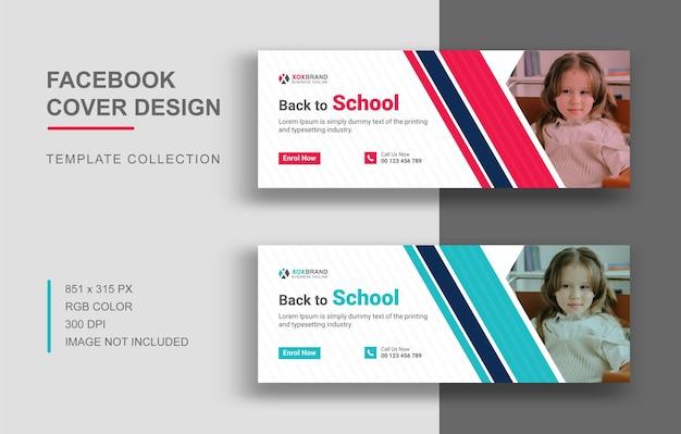 Retour à l'école couverture facebook design admission à l'école couverture des médias sociaux