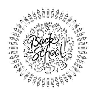 Retour à l'école doodle