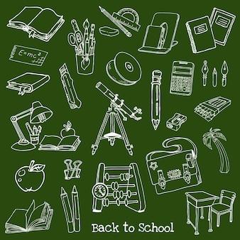 Retour à l'école doodles - éléments de conception d'illustration vectorielle dessinés à la main