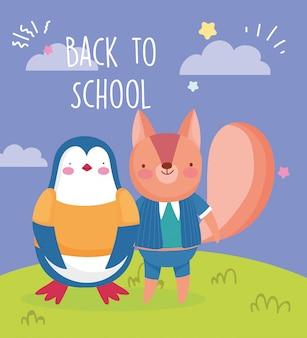 Retour à l'école éducation pingouin et écureuil