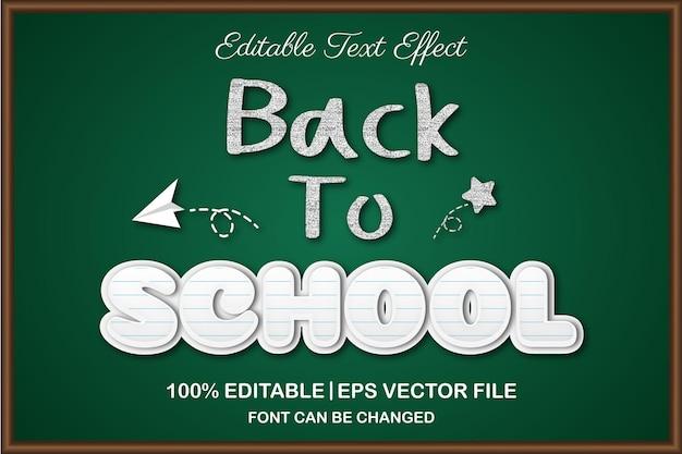 Retour à l'école effet de texte modifiable en 3d