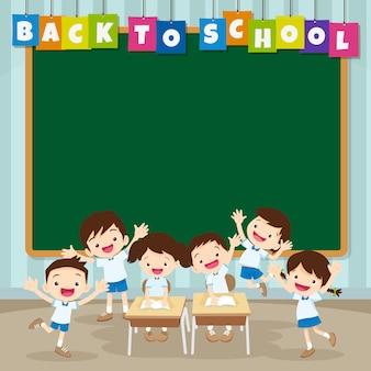 Retour à l'école avec élève