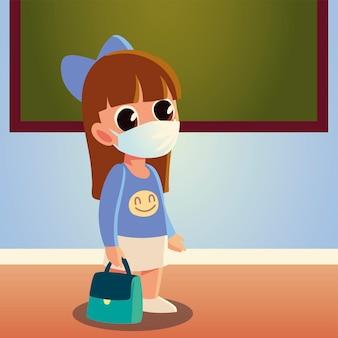 Retour à l'école de fille enfant avec masque médical et sac à main, distanciation sociale et thème de l'éducation