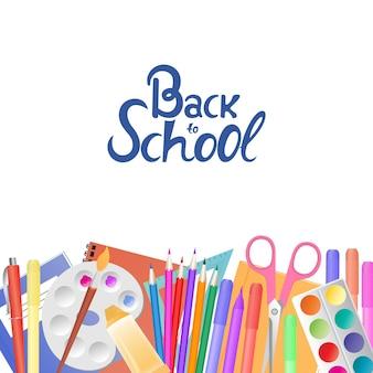 Retour à l'école. fournitures pour l'enseignement et la créativité des enfants.
