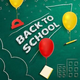 Retour à l'école avec des fournitures scolaires sur le fond de la commission scolaire