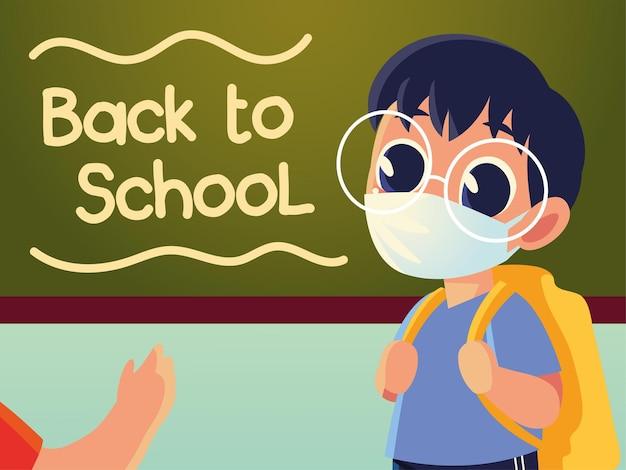 Retour à l'école de garçon enfant avec conception de masque médical, éloignement social et thème de l'éducation