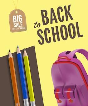 Retour à l'école grande affiche de vente avec sac à dos, crayons