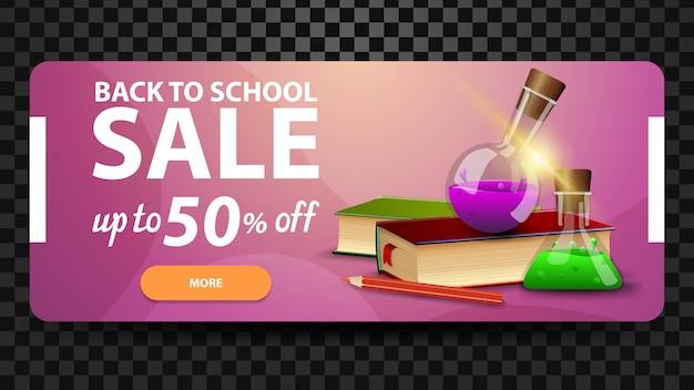 Retour à l'école, jusqu'à 50% de réduction, bannière web à prix réduit pour votre site web avec livres et flacons de produits chimiques
