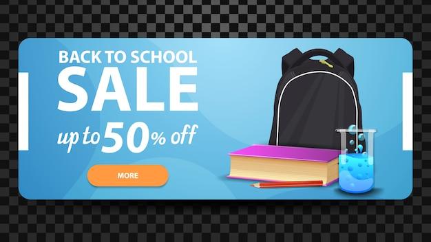 Retour à l'école, jusqu'à 50% de réduction, bannière web à prix réduit pour votre site web avec sac à dos scolaire