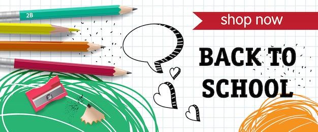 Retour à l'école, magasin maintenant lettrage avec crayons et taille-crayon