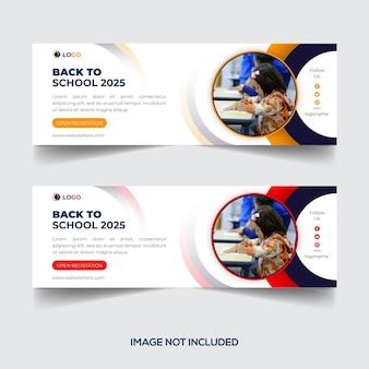 Retour à l'école sur les médias sociaux photo de couverture ou signature électronique ou modèle de conception de bannière