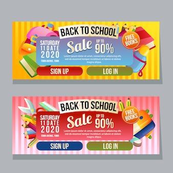 Retour à l'école modèle de bannière horizontale fournitures scolaires